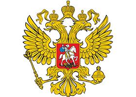 Ростобрнадзор (Ростовская область)